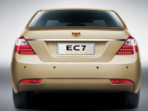 جیلی EC7 قیمت